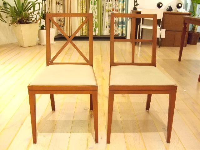 hampton-dining-chair