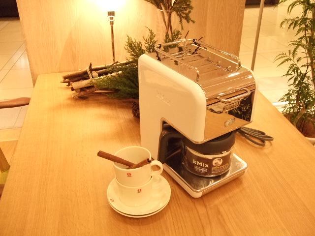 デロンギドロップコーヒーメーカー