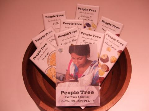 People tree チョコレート