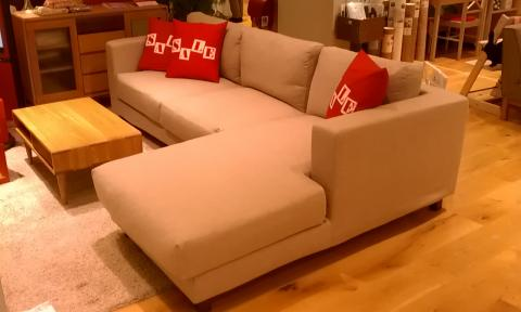 ROOT COUSH SOFA