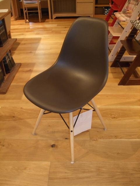 SHELLE CHAIR