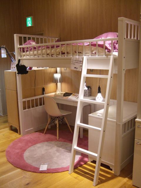 MERRY LOFT BED