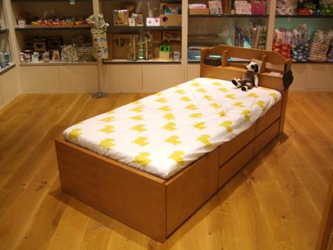 REVE CHEST BED