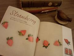 fruits-strawberry