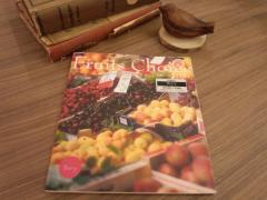 fruitsカタログ