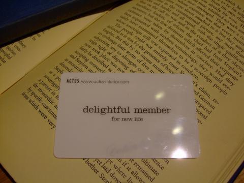 ACTUS delightful member
