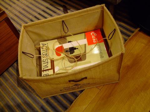 JUTE BOX L