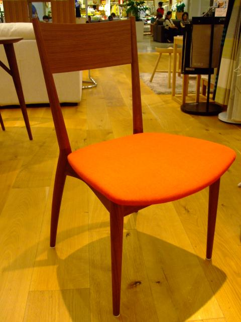 kulaum dining chair