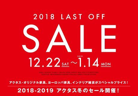 22日よりSALE商品のお知らせ!!